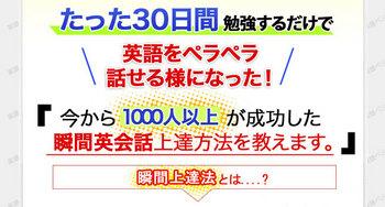 tokuten_cover05.jpg